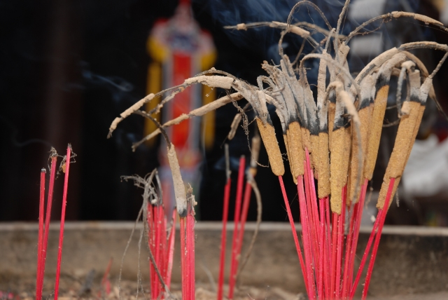 Athunis stick-incense DivineAncestry