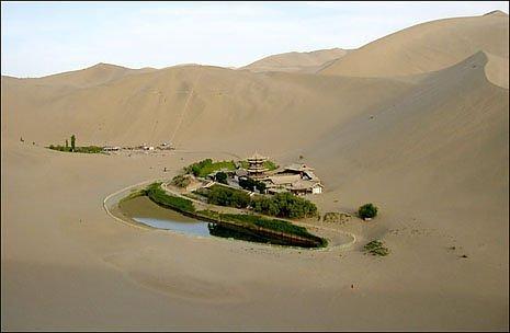 Arabie Cresent Lake Oasis China Environmental graffiti